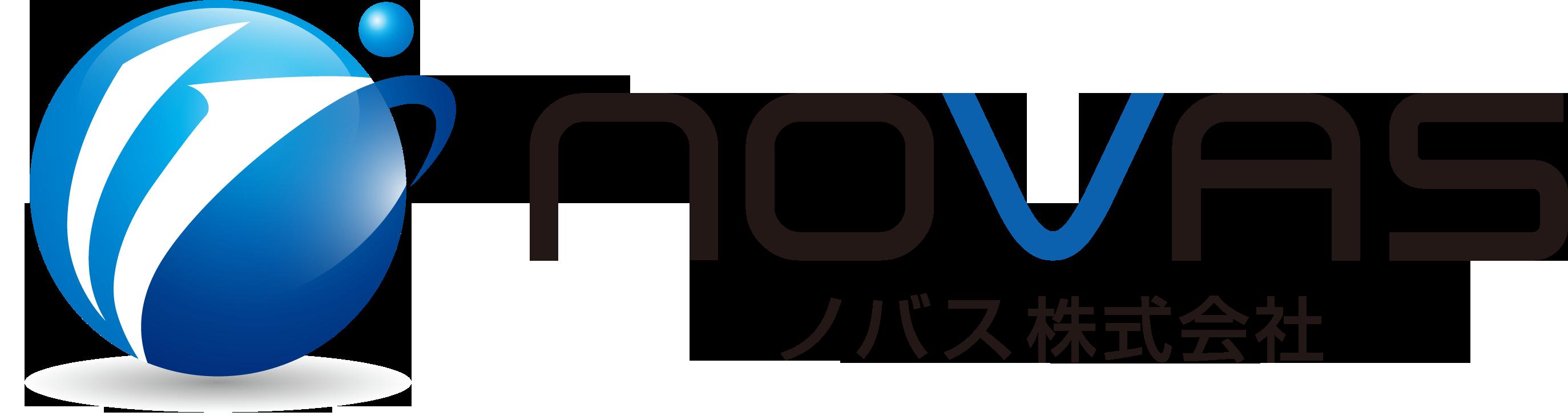 ノバス株式会社